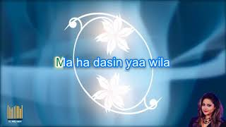 Supem Wee by Upeka Nirmani (Deweni Inima Teledrama Theme Song) with lyrics