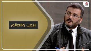 كيف تناولت الصحافة الغربية هجوم مطار عدن؟ | اليمن والعالم