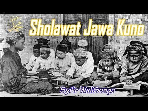 Sholawat Jawa Kuno Paling Syahdu Enak Didengar Menyentuh Hati | Sholawat Jawa Paling Populer 2017