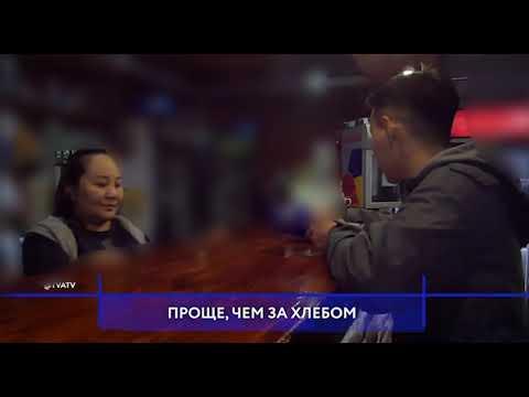В Улан-Удэ открыто торгуют запрещенными веществами