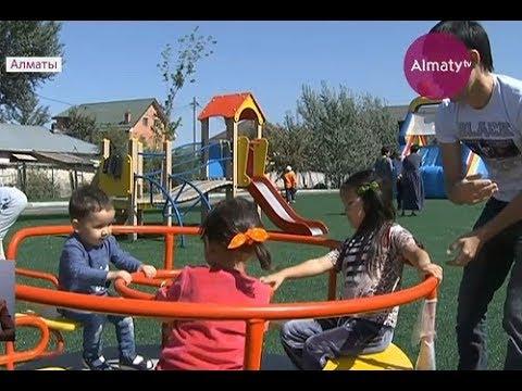 В Алматы появилась зеленая дорожка для велосипедистов - YouTube