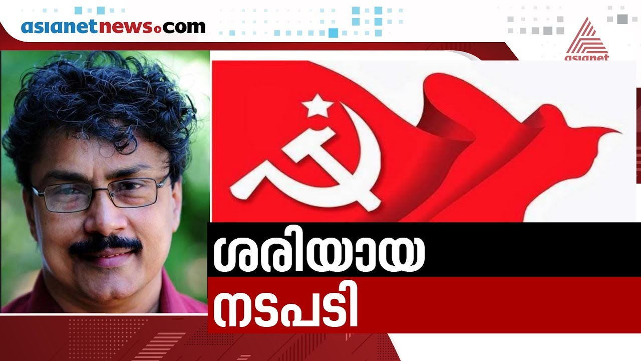CPM central committee action  on PK Sasi