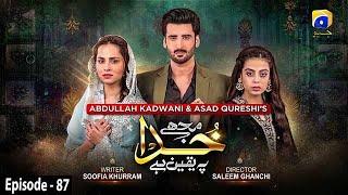 Mujhe Khuda Pay Yaqeen Hai - Episode 87 - 20th April 2021 - HAR PAL GEO