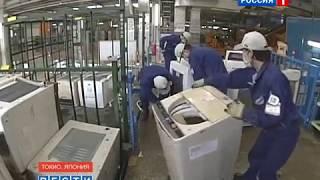 Утилизация старой бытовой техники в Японии