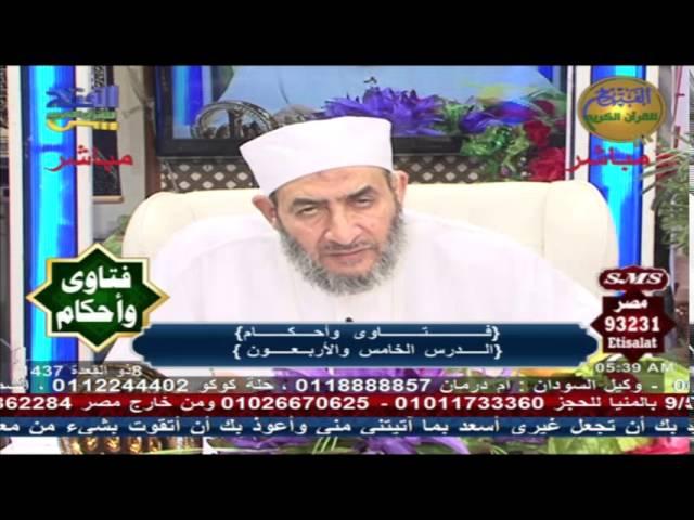 هل يجوز مسح بلاط الشقة بماء عليه قرآن