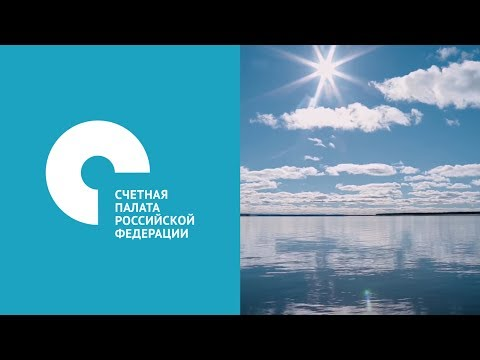 Особо ценное имущество Арктического и антарктического НИИ