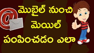 how to send mail photos and documents in Telugu,how to send mails in Telugu
