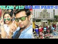 VLOG#13 DELHI TOUR PART 2 /Sarojini nagar Shopping/ Taj Mahal/INDIANGIRLCHANNEL TRISHA