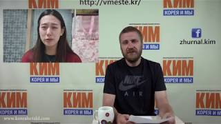 Секс-скандалы, российские бомбардировщики, гей-парад и собачье мясо