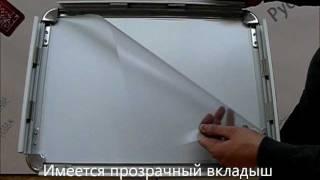 Информационная стойка Престиж 3(Эта информационная стойка http://www.rusinntorg.ru/product/929 имеет телескопичсескую ножку, благодаря чему может изменя..., 2012-01-30T14:42:14.000Z)