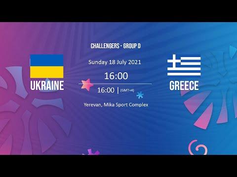 Ukraine vs Greece