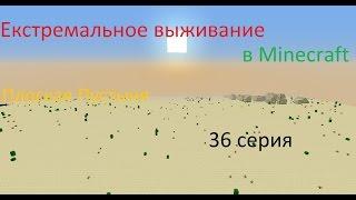 видео Herobrine - Загадочная история Minecraft