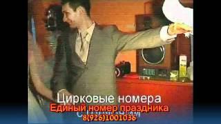 Шоу-программы в Серпухове