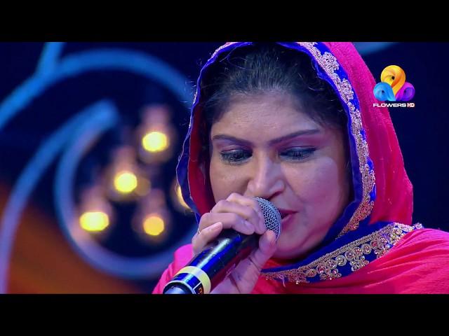 Mailanji Monju | Oppana Reality Show | #Ep - 15