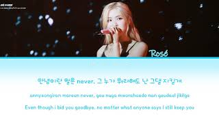 Gambar cover BLACKPINK ROSÉ - Coming Home + Let It Be + You & I + Only Look at Me (Lyrics Eng/Rom/Han/가사)