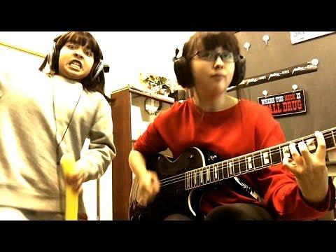 Enter Sandman - Metallica - cover