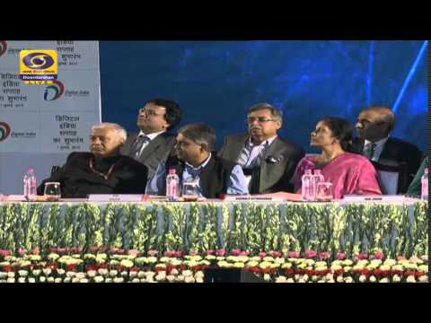 The Launch of Digital India Week by Prime Minister Narendra Modi