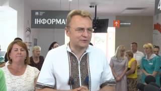 Для мешканців Рясного у Львові відкрили Центр надання адміністративних послуг