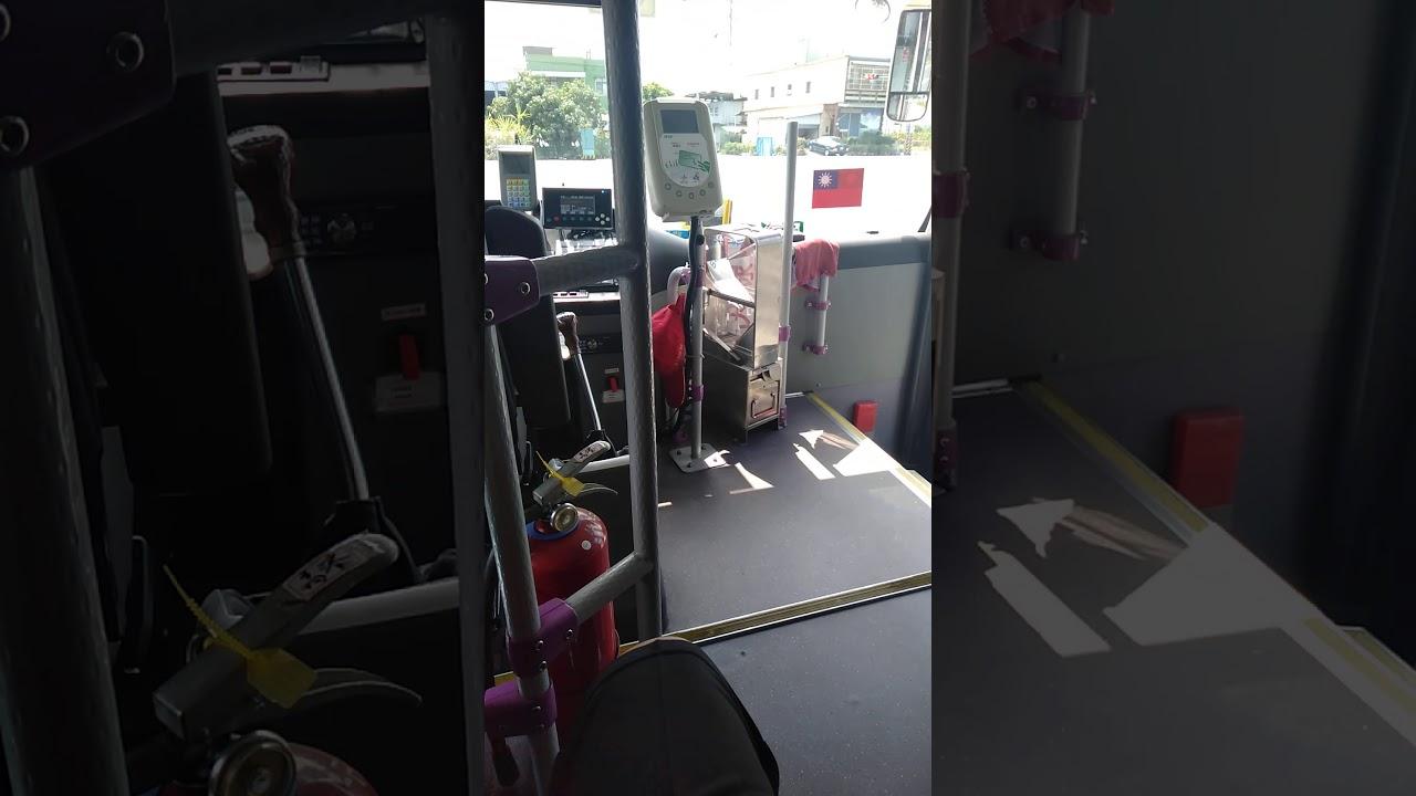 林園橘11建軍站 788-V2 9:30林園站發車 - YouTube