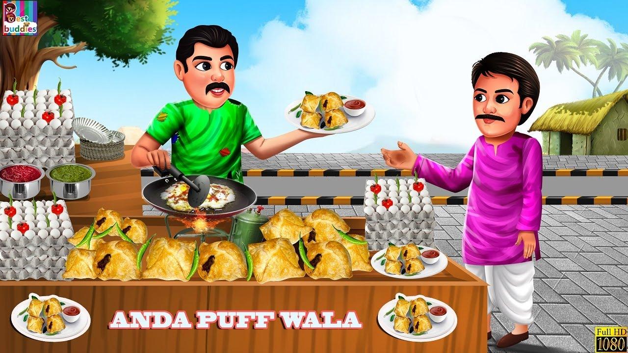 अंडा पफ वाले की सफलता | Hindi Kahani | Moral Stories | Bedtime Story | Hindi Kahaniya | Fairy tales