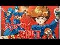 Download Video [NES/FC] Sukeban Deka III. FC 刑事三姐妹 MP4,  Mp3,  Flv, 3GP & WebM gratis