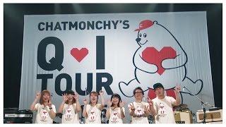http://www.chatmonchy.com/ チャットモンチー主催フェス&秋のワンマン...