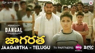 Jaagartha Dangal Telugu Video Song HD | Aamir Khan | Pritam | Raftaar