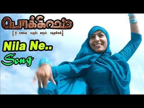 Pokkisham | Pokkisham full Movie scenes | Nila Ne Vanam video song | cheran | padmapriya
