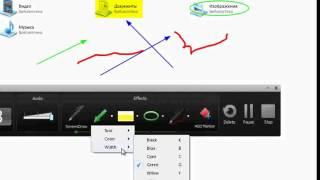 Выделение области при записи видео с экрана