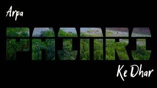 Arpa Pairi Ke Dhar Rajkiya Geet | WhatsApp Status | Cg Status Video