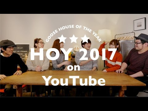 Goose house of the Year 2017 (A.K.A. HOY!)