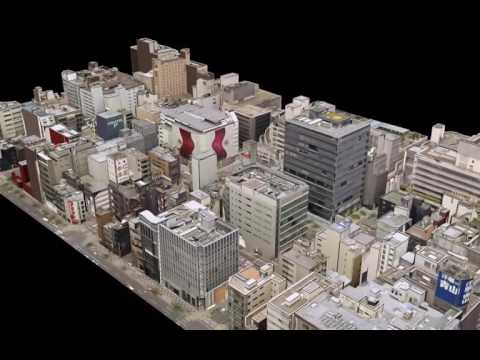 LIDAR UAV 3D City Model JAPAN