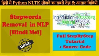 Stopwords - How to remove stop words from a sentence for text analysis - NLTK Python in Hindi #5