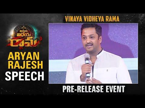 Actor Aryan Rajesh Speech @ Vinaya Vidheya Rama Pre Release Event