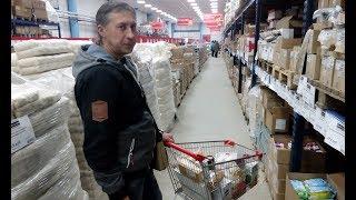 огляд магазин ЛАСКАВО ЦІН ~ огляд цін магазину низьких цін р Березники 1 частина