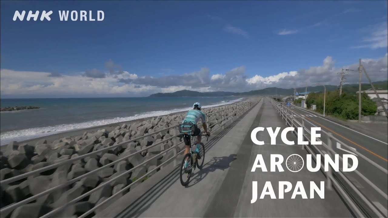 Photo of Breezy Mood [Kochi] – CYCLE AROUND JAPAN – video
