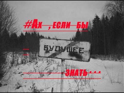 владимир ждамиров за забором весна слушать онлайн