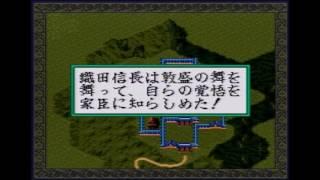 覇王伝 歴史イベント「敦盛の舞」 SFC版