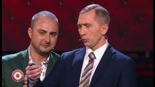 Двойник Путина порвал зал Камеди клаб 2017, до слез! Лучший номер