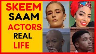 Skeem Saam Actors In Real Life [Amazing]
