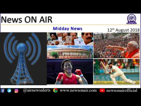 Midday News 12 August 2018