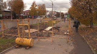 Прокуратура виявила порушення в ремонті костромських тепломереж