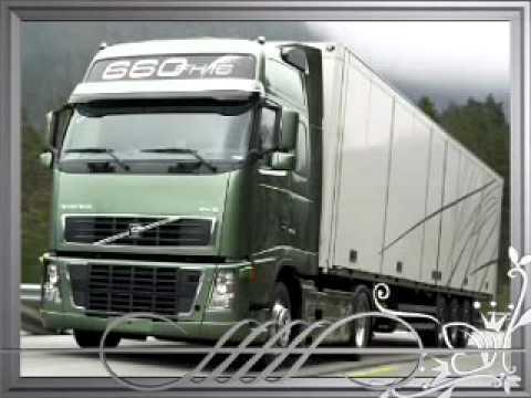 Amigos - Trucker