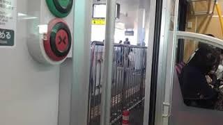 大阪モノレール新型車両3000系ドア閉 ※ドアチャイム付き