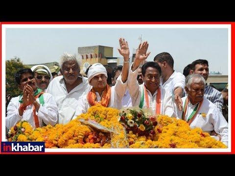 VIDEO Kamalnath in Chhindwara: सीएम बनने के बाद पहली बार छिंदवाड़ा पहुंचे कमलनाथ