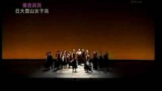 全日本高校・大学ダンスフェスティバル2 thumbnail