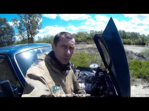 Запах бензина в автомобиле. Система питания. Адсорбер. Работа двигателя Lada Niva 4х4 2 я ч.