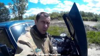 Запах бензина в автомобиле. Система питания. Адсорбер.  Работа  двигателя Lada Niva 4х4 2-я ч.