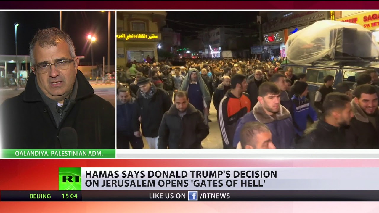 'No one can change Jerusalem's identity' - Palestinian president condemns Trump's position on Israel