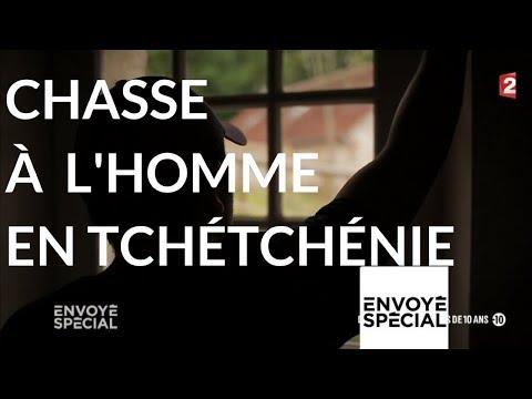 Envoyé spécial. Chasse à l'homme en Tchétchénie (-10ans) - 23 novembre 2017 (France 2)